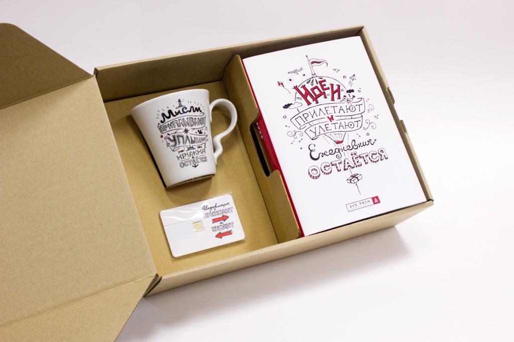 Корпоративные подарки дизайнерские 2